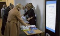Rejestracja uczestników