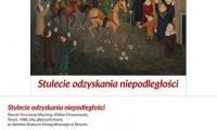 Stulecie odzyskania niepodległości (Powrót Torunia do Macierzy) - kartka