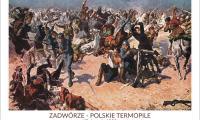 Zadwórze - Polskie Termopile - kartka