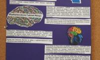 plakat - oddział kardiologii
